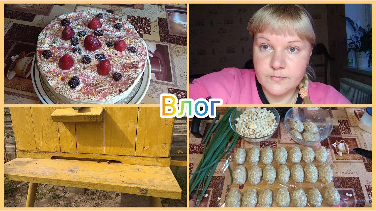 Домашний Влог\ Беларусь\ Жизнь в деревне