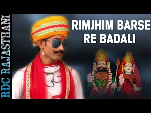 Rimjhim Barse Re Badali   GURPREET Dhaliwal   Baba Ramdevji DJ Song   New Rajasthani Song 2016