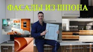 видео Корпусная мебель: преимущества и недостакти