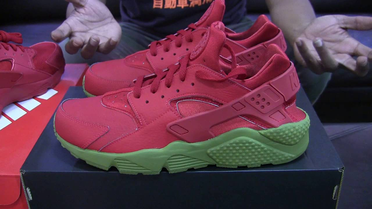 9859d6496698 Nike Air Huarache ID FAIL! - What to do about it... - YouTube