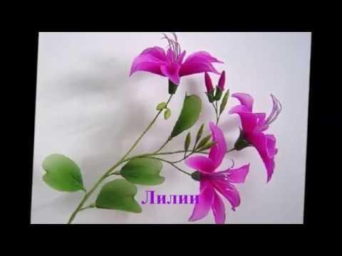 Учимся делать искусственные цветы из капрона Пошаговые фото смотреть онлайн