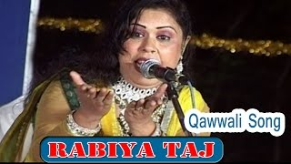 Rabia Taj - Kya Khata Huyi Mujhse | New Hindi Qawwali Muqabla Video Song | Shero Shayri Qawwali Song