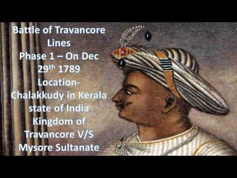 Battle of Travancore Lines  or Nedumkotta Phase 1