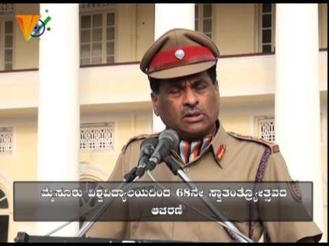 Independence day Celebration at University of Mysore