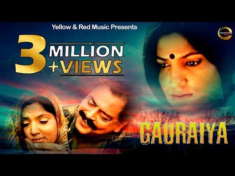 Gauraiya   Official Trailer