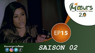 Moeurs - Saison 2 - Episode 15 **VOSTFR **