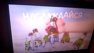 Музыка из рекламы Efes безалкогольное — С летом на одной волне (2018)
