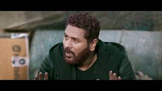 Gulaebaghavali - Comedy Scene | Full Movie on Sun NXT | Prabhu Deva | Hansika Motwani | Yogi Babu