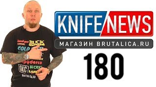 connectYoutube - Knife News 180