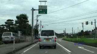 【国道探訪】国道472号(その10)