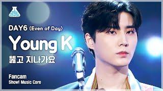 [예능연구소 4K] 데이식스 영케이 직캠 '뚫고 지나가요' (DAY6(Even of Day) Young K FanCam) @Show!MusicCore 210717