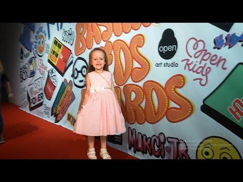 ВЛОГ: Bashka Kids Awards 2018...