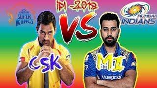 IPL 2018 Live Streaming  : Mumbai Indians vs Chennai Super Kings