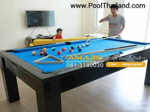 โต๊ะพูลโต๊ะกินข้าว รุ่น Dinette - PoolThailand