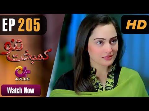 Kambakht Tanno - Episode 205 - Aplus ᴴᴰ Dramas