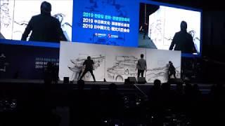 2019 한중일 문화관광부장관만찬회의 개막공연-오리지널 드로잉쇼 송도 컨벤시아