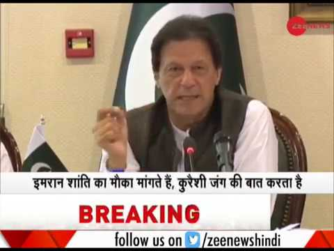 """Give peace a chance"": Imran Khan to Prime Minister Modi."