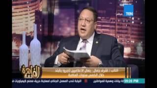 مساءالقاهرة..النائب/أشرف جمال :هل يجوز أن أري في مواقع التواصل الإجتماعي رمز الدولة مهان