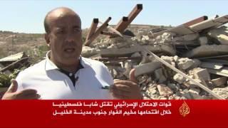 إسرائيل تقتل فلسطينيا باقتحام مخيم الفوار جنوبي الخليل