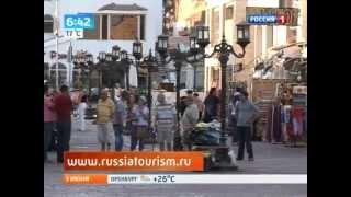 260 туристических фирм лишились лицензии<