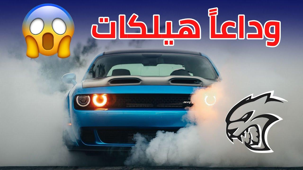 شاشة سيارة بحجم 65 انش ليش !! - دردشة 37