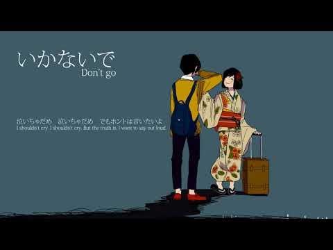 【Xandu】Ikanaide (piano Ver.)【Cover】