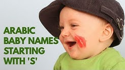 Trendy Muslim arabic baby boy & girl names starting letter 'S' with meaning   islamic names 2020