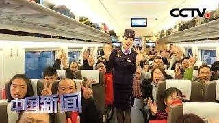 [中国新闻] 温暖回家路 助力农民工返乡 | CCTV中文国际