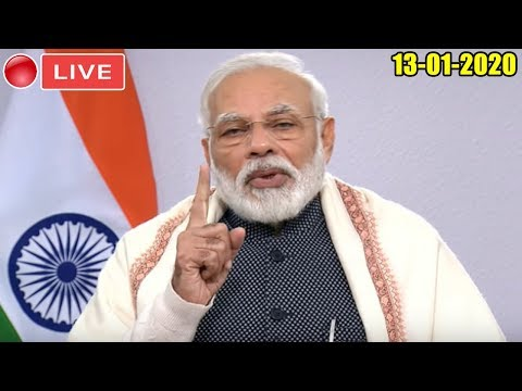BJP LIVE : PM Modi's Message on National Youth Day 2020 | YOYO TV Kannada