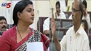 """ ROJA Iron Leg ""  