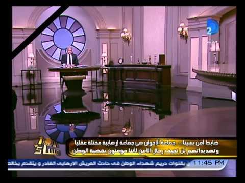 برنامج العاشرة مساء|مع وائل الإبراشى حلقة 31-1-2015