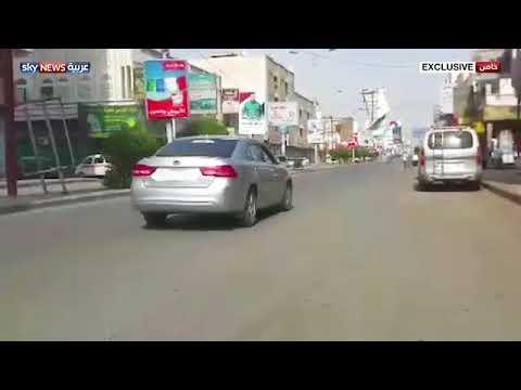 فيديو: انهيار دفاعات ميليشيات الحوثي الإيرانية في الحديدة