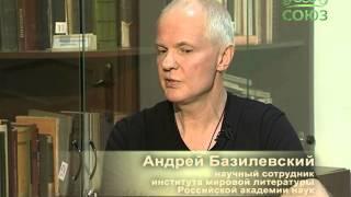 Плод веры. От 20 апреля. Доктор филологических наук Андрей Базилевский. Часть 1
