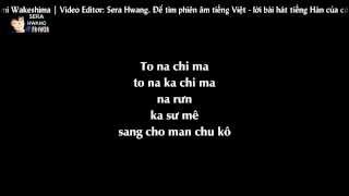 [Phiên âm tiếng Việt][Lyrics Video] Don't Leave - T-ara