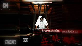 Chamillionaire - The Mixtape Messiah, Pt. 2 [Full Mixtape + Download Link] [2006]