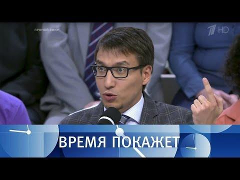 Крым: следы СБУ. Время покажет. Выпуск от 22.05.2018