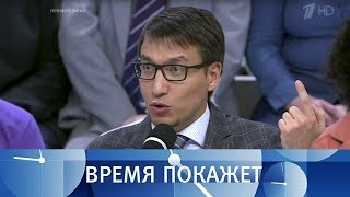 Крым следы СБУ. Время покажет. Выпуск от 22.05.2018