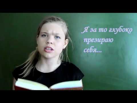 Изображение предпросмотра прочтения – КаринаКлимова читает произведение «Я за то глубоко презираю себя...» Н.А.Некрасова