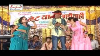 Dagi Lagaiba Pike Tu | Sanjeet Premi | Bhojpuri Hot Nach Program