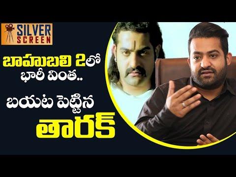 Secret Shooting Of Tarak For Bahubali 2 | Latest Telugu Movie News