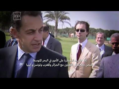 ساركوزي-القذافي تاريخ علاقات سياسية خطرة في ثلاث محطات  - نشر قبل 3 ساعة