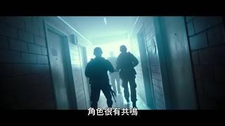 【殺戮元年】精彩幕後花絮 - 8月24日 回到起死點