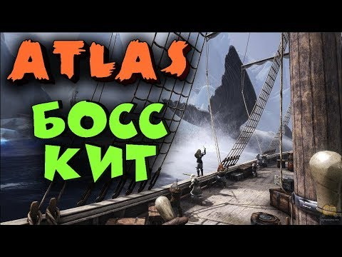 Youtube game atlas