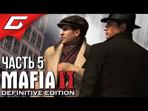 MAFIA 2: Definitive Edition ➤ Прохождение #5 ➤ ДЕЛА СЕМЬИ