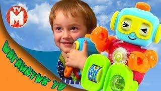 ДЕТСКАЯ ИГРУШКА РОБОТ Видео для детей ДЕТСКИЕ ИГРУШКИ С ДАВИДОМ Для детей