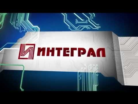 Беларусь. ОАО Интеграл