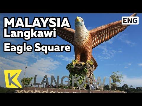 【K】Malaysia Travel-Langkawi [말레이시아 여행-랑카위]랑카위 상징 독수리 광장/Eagle Square/Duty free/vacation spot