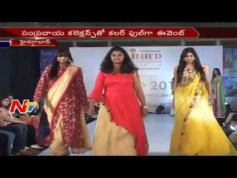Hyderabad Fashion College Students Special Fashion Show || NTV