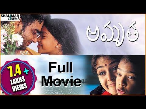 Amrutha Telugu Full Length Movie || Madhvan, Simran , J.D.Chakravarthy, Nandita Das