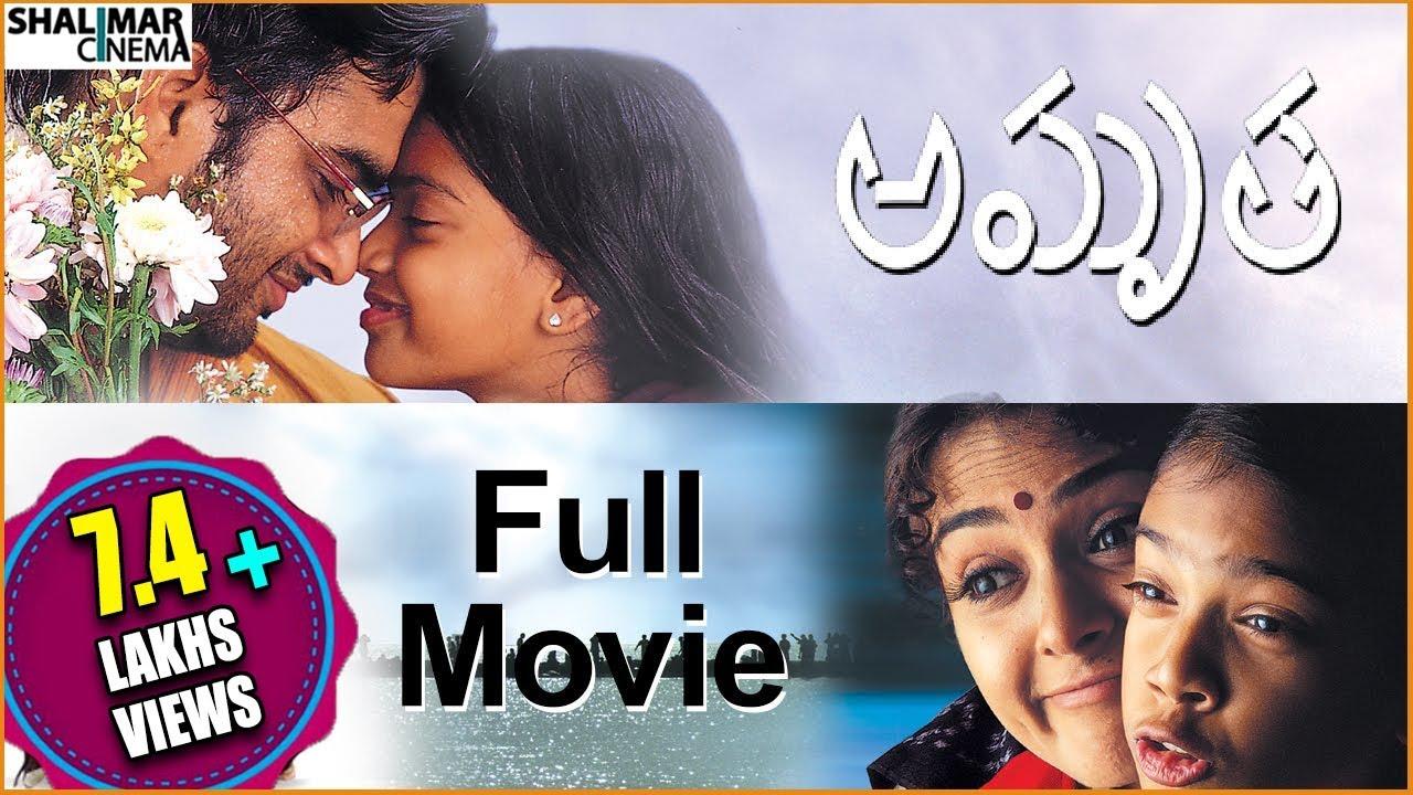 amrutha telugu movie video songs free download